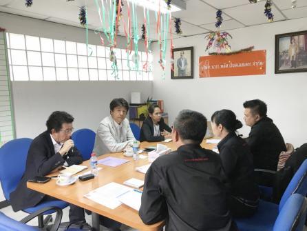 ประชุมหารือร่วมกับ HOUSEDO Co.,Ltd จากประเทศญี่ปุ่น