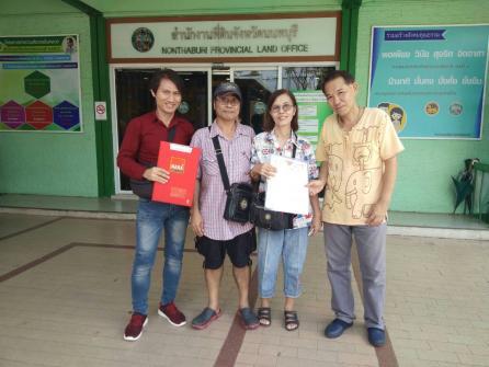 ปิดการขาย คอนโดโสสุนคร นนทบุรี